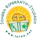 Logo SESu